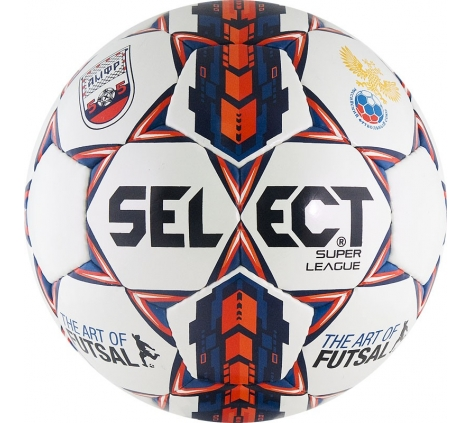 Мяч футзал.Select Futsal Super League АМФР РФС №4 (850717-172/850718-172)